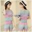Lady Rachel Rainbow Pastel Striped Lace Set L263-7908 thumbnail 9