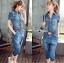 Lady Alison Sporty Elegant Embellished Denim Pantsuit wit Belt L199-95C07 thumbnail 1