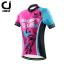 ชุดปั่นจักรยานผู้หญิง cheji 007 เสื้อปั่นจักรยาน พร้อมกางเกงปั่นจักรยาน thumbnail 2