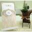 การ์ดแต่งงาน GVIP หน้าเดียว (GVIP57-34ครีม) thumbnail 1