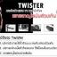 Cardio Twister คาร์ดิโอ ทวิสเตอร์ เครื่องออกกำลังกายบริหารต้นขา เอว สะโพกเพื่อหุ่นเพรียวสวย thumbnail 2