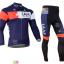 ชุดปั่นจักรยาน เสื้อปั่นจักรยาน และ กางเกงปั่นจักรยาน IAM ขนาด XL thumbnail 1