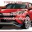 ชุดแต่งรอบคัน Toyota CHR ซีเอสอาร์ MDPV thumbnail 1