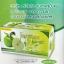 Appeigen stemcell collagen thumbnail 1