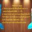 NA006 หางนางเงือกน้อง นะโม Kid Play สีชมพู ผ้ายืดแบบชุดว่ายน้ำ ทรงเสื้อแบบมีระบายฟรุ้งฟริ๊ง thumbnail 2