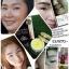 Melasma Sure Block White Cream ครีมเหง้าไพลสด 100% ลดฝ้า หน้าขาวใส thumbnail 7