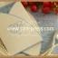 การ์ดแต่งงาน VIP-SCT หน้าเดียว (29-0191,29-0196,29-0198) thumbnail 3