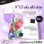 Vene' veneka stemcell เวเน่ สเต็มเซลล์ 1 กล่อง เก็บเงินปลายทาง thumbnail 2
