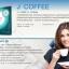 J COFFEE (เจ คอฟฟี่) &#x2615️&#x2728 thumbnail 13