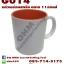แก้วสำหรับพิมพ์สกรีน ทรานเฟอร์ แก้ว sublimation แก้วทรงกระบอก ด้านในมีหลายสี thumbnail 3