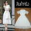 Maxi Dress เดรสยาวผ้าลูกไม้ สีขาว thumbnail 2