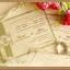 การ์ดแต่งงานหน้าเดียว(85201-85202) thumbnail 2