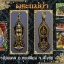 เหรียญพระแม่ย่า จัดสร้างโดย พระอาจารย์ภูไทย สุโขทัย thumbnail 1