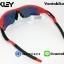 แว่นตาปั่นจักรยาน Oakley Radar Rock thumbnail 13