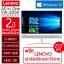 "Lenovo AIO 510-22ISH F0CB00HXTA 21.5"" FHD / i5-6400T / R5-M435 / 4GB / 1TB / 2Y thumbnail 1"
