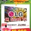 TV LG ขนาด 43 นิ้ว UHD SMART TV 43UH650T thumbnail 1