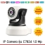 IP Camera Vstarcam C7824 1.0 Mp HD ONVIF thumbnail 2