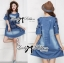 Lady Rose Embroidered Cut-Out Shoulder Denim Dress L193-79C07 thumbnail 6