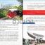 ฮ่องกง-มาเก๊า เล่มเดียวเที่ยวได้จริง (Edition 2) thumbnail 4