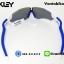แว่นตาปั่นจักรยาน Oakley Radar EV. thumbnail 30