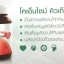 Vistra Acerola Cherry 1,000 mg วิสทร้า อะเซโรลาเชอร์รี่ 60 เม็ด thumbnail 5