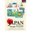 Japan all around เที่ยวญี่ปุ่น จากเหนือจรดใต้ thumbnail 1