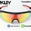 แว่นตาปั่นจักรยาน Oakley Radar EV. thumbnail 2