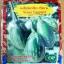 มะเขือไข่เต่าเขียวศรีสยาม thumbnail 1