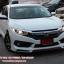 ชุดแต่ง รอบคัน Honda Civic 2016 2017 MDP Style V2 thumbnail 26