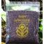 36-363-0830-2 งาดำคั่วเม็ด พธช.ซอง 450 ก. ซอง thumbnail 1