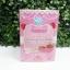ครีมโสมสตรอว์เบอร์รี่ Gingseng strawberry Cream By Shizuka ขยันทาทุกวันขาวชัวร์ thumbnail 1