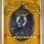 หลวงพ่อทอง วัดพระพุทธบาทเขายายหอม มีให้เลือกหลายรุ่น thumbnail 12