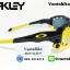 แว่นตาปั่นจักรยาน Oakley Jawbone รุ่นใหม่ thumbnail 14