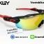 แว่นตาปั่นจักรยาน Oakley Radar EV. thumbnail 36