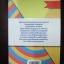 รางวัลโนเบลสาขาเศรษฐศาสตร์ 1999-2012 thumbnail 2