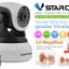 IP Camera Vstarcam C7824 1.0 Mp HD ONVIF thumbnail 1