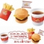 M003 Kracie Happy Kitchen Hamburger ชุดทำแฮมเบอร์เกอร์ ทำเสร็จแล้วกินได้จริง thumbnail 2