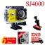 SJCAM SJ4000 WIFICAM กล้องaction cam กล้องติดรถยนต์ ของแท้ 100% (สีเหลือง) ฟรี การ์ด 8GB และ ชุดติดตั้งในรถยนต์ thumbnail 1