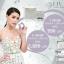 ครีมวิกกี้ Liv White Diamond Skin 2 กล่อง ส่งฟรี Ems thumbnail 1