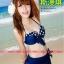 SM-V1-040 ชุดว่ายน้ำแฟชั่น คนอ้วน เด็ก ดารา thumbnail 4