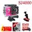 SJCAM SJ4000 WIFICAM กล้องaction cam กล้องติดรถยนต์ ของแท้ 100% (สีชมพู) ฟรี การ์ด 8GB และ ชุดติดตั้งในรถยนต์ thumbnail 1