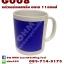 แก้วสำหรับพิมพ์สกรีน แก้ว sublimation สีขาว มีหน้าพื้นกรอบสี thumbnail 2