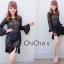 Chillin' Lace Blouse C143-57A10 thumbnail 1