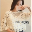 Lady Stephanie Little Sunshine White and Yellow Floral Cropped Top L258-6914 thumbnail 9