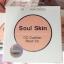 โซลสกิน ซีซี คูชั่น บลัชออน (Soul skin cc cushion Blush on) thumbnail 4