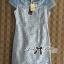 DR-LR-217 Lady Daria Pearl Embellished Organza and Lace Dress thumbnail 10