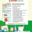 คู่มือ Excel 2013 thumbnail 20