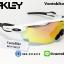 แว่นตาปั่นจักรยาน Oakley Radar EV. thumbnail 6