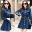 Lady Andy Casual Chic Denim Shirt Dress with Belt L206-75E04 thumbnail 7