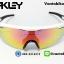 แว่นตาปั่นจักรยาน Oakley Radar EV. thumbnail 5